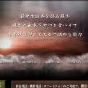 電話占い「霊雲(れいうん)」の特徴・評判・口コミ
