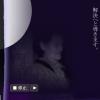 電話占い月輝(げっき)の特徴・評判・口コミ
