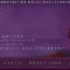 電話占い花紫(はなむらさき)の特徴・評判・口コミ