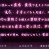 電話占い遥華(はるか)の特徴・評判・口コミ