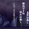 電話占い華恵院(かけいいん)の特徴・評判・口コミ