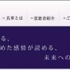 電話占い 真華(しんか)の特徴・評判・口コミ