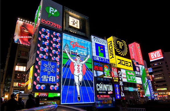 大阪で当たるオススメ占いはどこ?口コミで評判の占い師を紹介